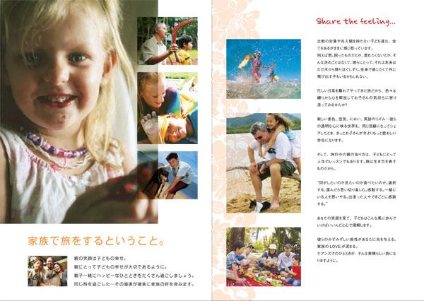 profile-book1