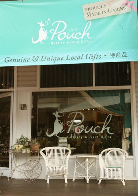 pouch-exterior