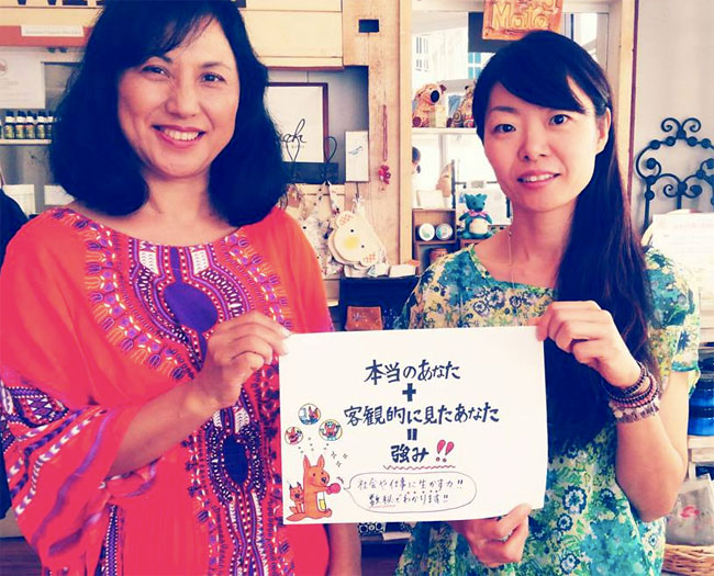 suhi-kaori&hisako