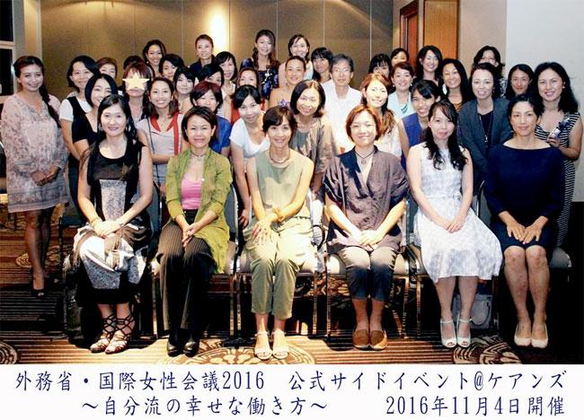bizwoman-event