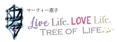 マーフィー恵子 Live Life. Love Life. Tree of Life.