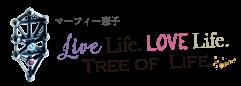 マーフィー恵子 Live Life. Love Life.